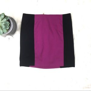 🍍5/$25 Ribbed Stretch-Viscose Pencil Skirt